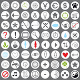 Set of web icons. Modern colorful web icons collection on grey background stock illustration