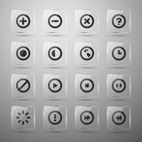 Set of web icons. Vector illustration Stock Photography