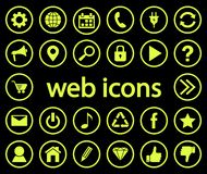 Set of web icons. Vector illustration vector illustration