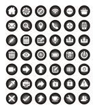 Set of web icons - vector. Set of useful web icons in black color vector illustration