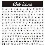 Set of web icons - vector. Set of useful web icons in black color stock illustration