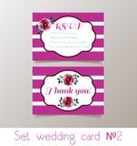 A set weddings  invitation Stock Photo