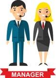 Set wektorowy biznesowy zaludnia Zdjęcie Stock