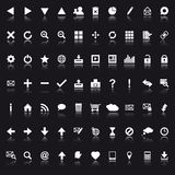 Set of white navigation web icons Stock Image