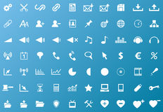 Set of white navigation web icons Royalty Free Stock Photography