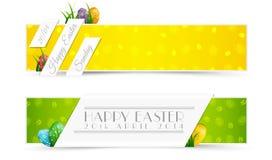 Set Wielkanocni Holiady sztandary Zdjęcia Stock