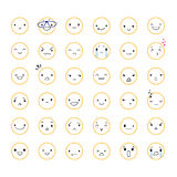 Set Yellow Outline Emoticons Stock Photography