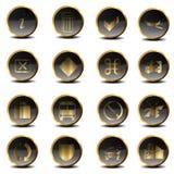 Set złote ikony Fotografia Royalty Free