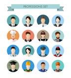Set zawodów ludzie Zdjęcia Stock