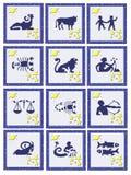 Set of zodiac buttons. A illustration of a set of zodiac buttons stock illustration