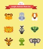 Set zwierzęce maski dla kostiumu przyjęcia Zdjęcia Stock