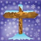Seta do inverno Imagem de Stock Royalty Free