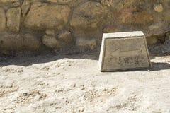 A seta na pedra como um ponteiro Fotos de Stock Royalty Free
