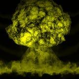 Seta nuclear Imagen de archivo libre de regalías