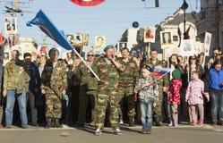 Setenta anos desde a vitória em Rússia Fotografia de Stock Royalty Free