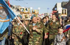Setenta anos desde a vitória em Rússia Fotos de Stock Royalty Free