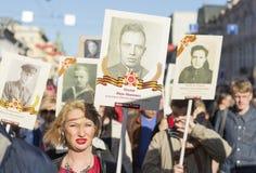 Setenta anos desde a vitória em Rússia Imagens de Stock