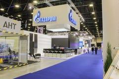 Setor que guarda o fórum de Gazprom Imagem de Stock Royalty Free