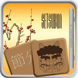 Setsubun holiday is celebrated in Japan. Setsubun - the holiday is celebrated in Japan on February 3. The holiday is associated with the expulsion of demons Stock Image