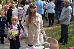 1° settembre, giorno di conoscenza a scuola russa Immagine Stock Libera da Diritti