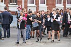 1° settembre, giorno di conoscenza a scuola russa Giorno di conoscenza Primo giorno del banco Fotografie Stock