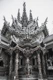 14 settembre 2014 Il tempio vero è un completel unico del tempio Fotografie Stock Libere da Diritti