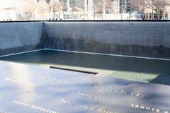 11 settembre memoriale in Manhattan più bassa, NYC Fotografia Stock Libera da Diritti