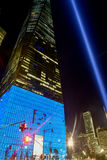 11 settembre tributo in New York luminoso Fotografie Stock