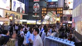 Settimana di Osaka Golden archivi video