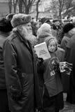 settimo della dimostrazione del comunista di novembre Fotografia Stock