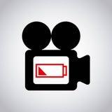 settings camera design Royalty Free Stock Photography