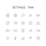 Settings thin icon set Stock Image