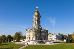 Settlement Dubrovitsy. Church Of The Sign Of The Blessed Virgin. Unique monument of Russian architecture of the late XVII– early XVIII centuries royalty free stock image