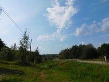 Settlement road. Royalty Free Stock Photo