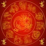 Setu 12 smoków złota Azjatycki kontur Fotografia Royalty Free