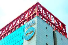 SEUL, COREA - 14 DE AGOSTO DE 2015: Edificio principal del sistema de radiodifusión coreano - KBS - situado en la isla de Yeouido Fotos de archivo libres de regalías