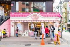 Seul, Corea del Sur - 8 de marzo de 2016: Tienda de la casa del Etude en Seul e Imagen de archivo libre de regalías