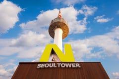 SEUL, GRUDZIEŃ - 26: Seul wierza Fotografia Stock