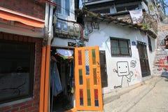 Seul Ihwa malowidła ściennego wioski ulicy widok Obraz Royalty Free