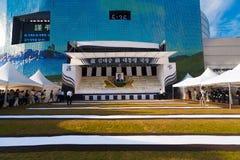 Sceny Kim Dae Jung Seul Pamiątkowy urząd miasta Pusty Obraz Stock