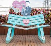 SEUL, MARZEC - 28: N Seul wierza Fotografia Stock