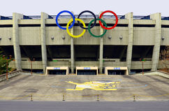 Seul Olimpijski stadium Zdjęcie Stock