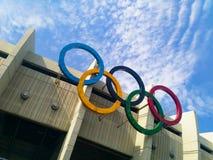 Seul Olimpijski stadium obrazy stock