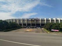 Seul Olimpijski stadium obraz royalty free