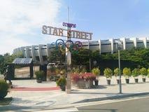 Seul Olimpijski stadium zdjęcia royalty free