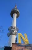 SEUL POŁUDNIOWY KOREA, LUTY, - 01: N Seul wierza Lokalizować na Nams Zdjęcie Stock