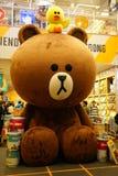 SEUL POŁUDNIOWY KOREA, PAŹDZIERNIK, - 30 2016: Kreskowy przyjaciela sklepu showin Zdjęcie Stock