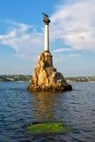 Sevastopol, Crimea Stock Photos