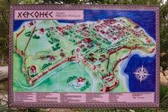 SEVASTOPOL CRIMEA, WRZESIEŃ, - 2014: Dziejowy i Archeologiczny rezerwy ` Chersonese Taurian ` fotografia stock