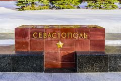 Sevastopol-the name of the city on the granite block on the Alley of hero cities near the Kremlin wall. Moscow, Russia. stock photo